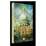 59bd987f47 Tensión intercomunitaria  Proponen prohibir la Burka en Francia - Los  cuadernos azul y marrón